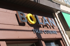 Fabricated stainless steel Halo letters B