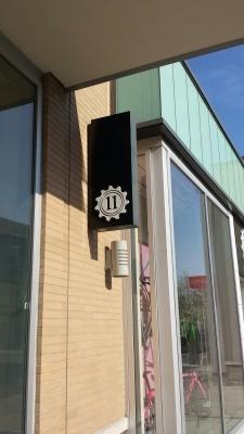 Double sided aluminium box with raised logo